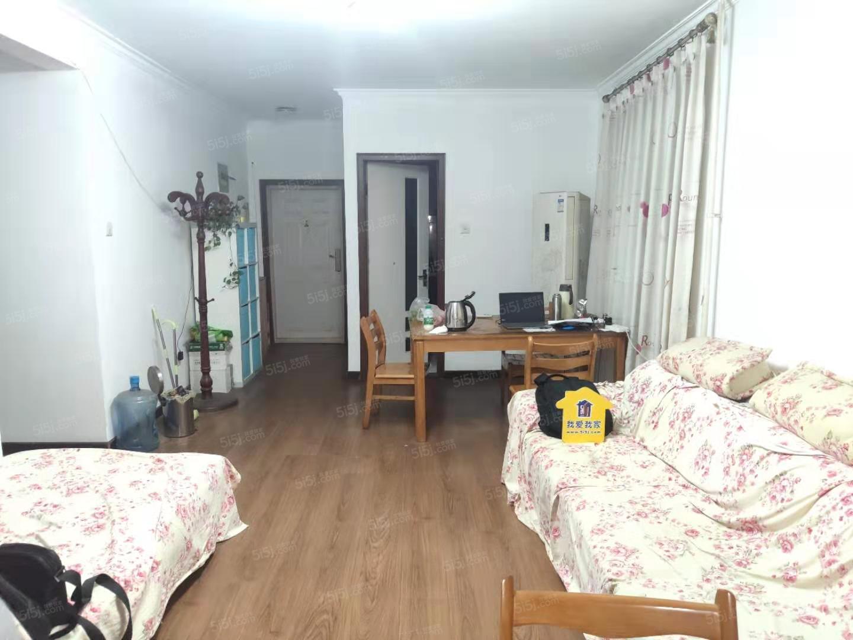 天通苑长庚医院对面,北一区两居室,精装修,拎包入住。