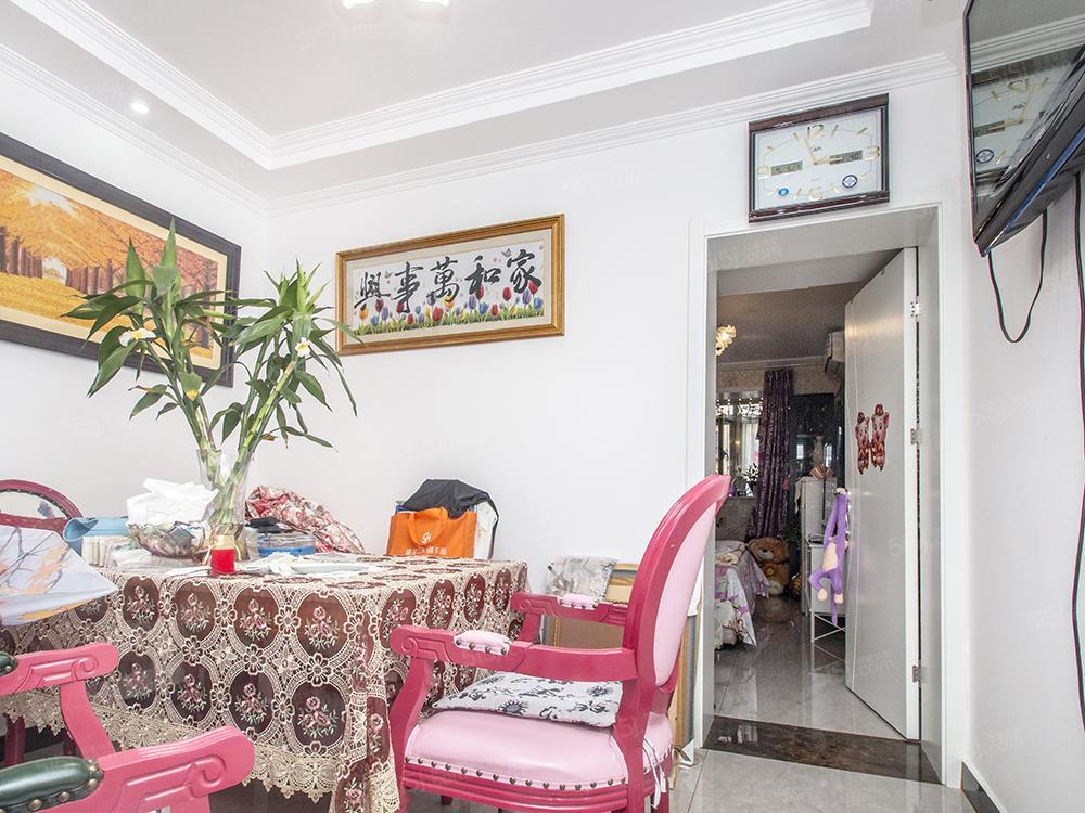 甜水园北里,南北通透精装两居室,紧邻朝阳公园