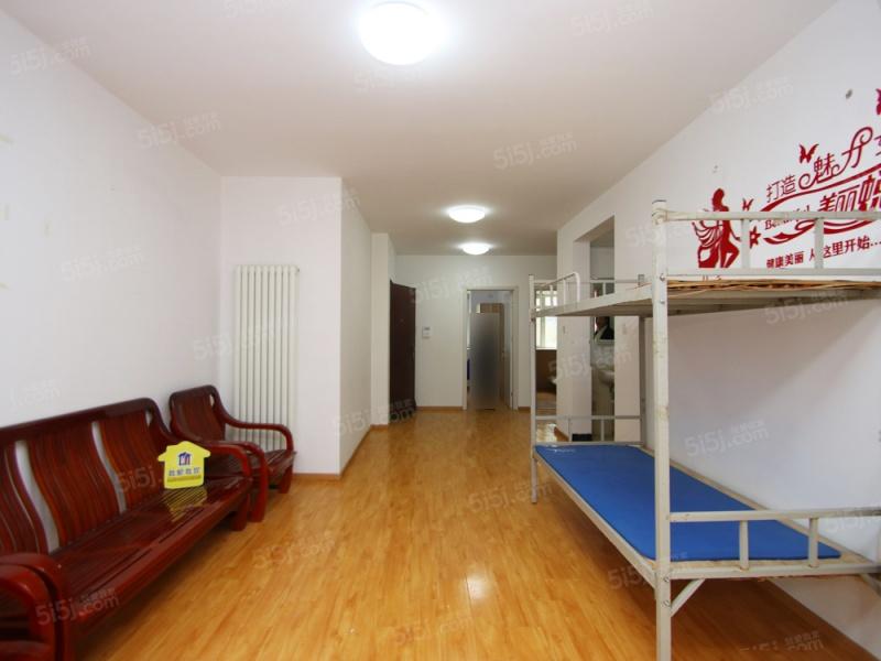 北京我爱我家原香漫谷 房子出售 方便看房第2张图
