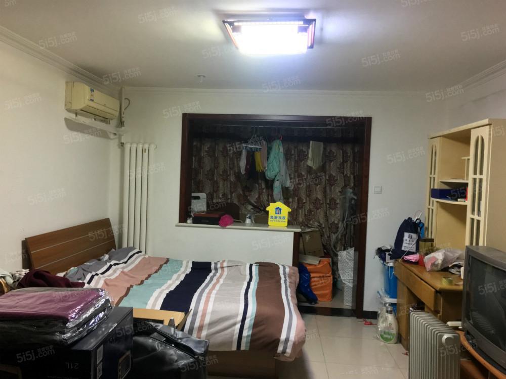 石榴园北里 正规一居室 精装修 采光好 拎包入住