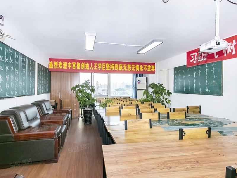 北京我爱我家国贸  大望路地铁现代城朝西南向大三居 业主诚意出售第1张图