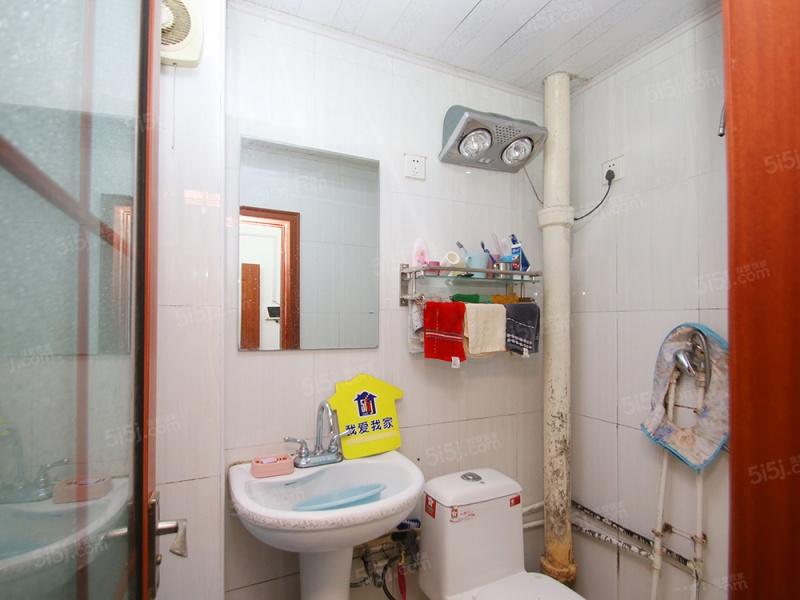 北京我爱我家纯南向两居室,中等装修第7张图