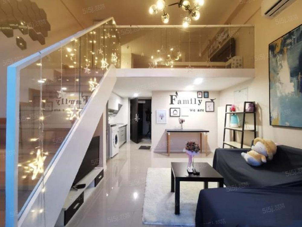 公寓复式 艾瑟顿 纽约客临新东方微软 彩和坊西街