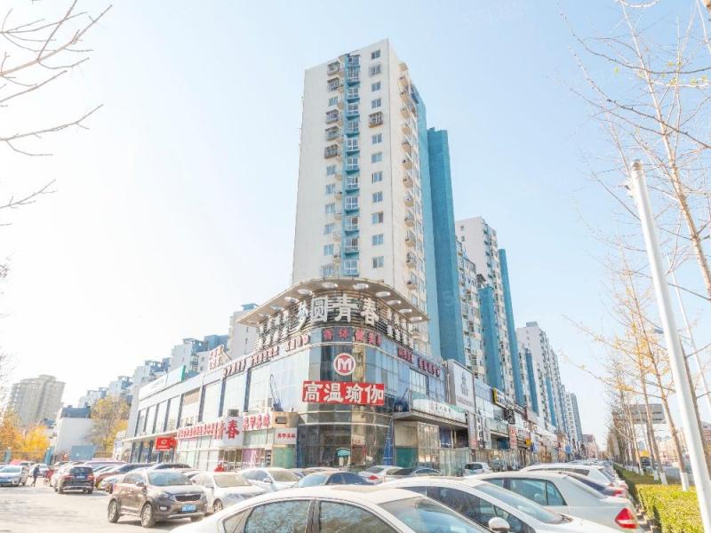 北京我爱我家蓝调沙龙第4张图