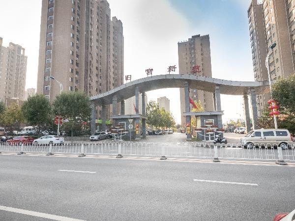 北京我爱我家旧宫新苑南区第3张图