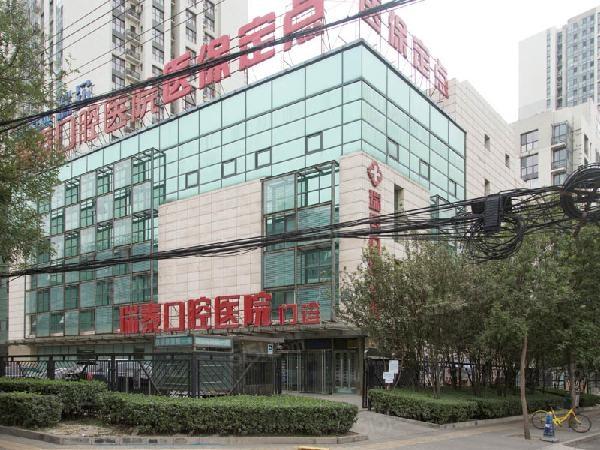 北京我爱我家北京青年城第5张图