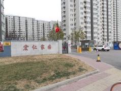 北京我爱我家宏仁家园